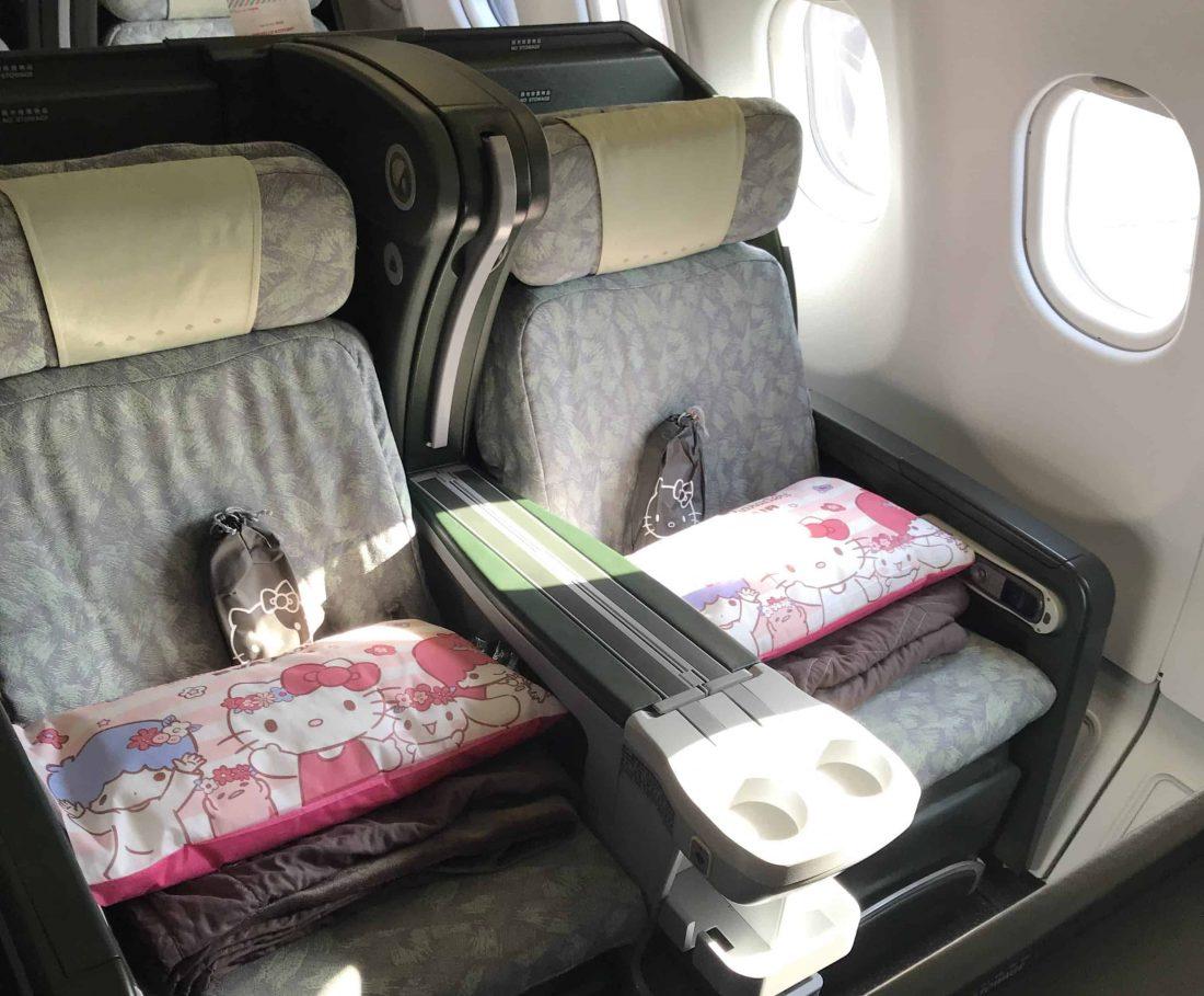 eva airways medium haul business class sitz alte business class 1100x909 1