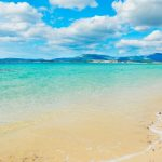 Sardinia in September! 7-night stay in 4* aparthotel + flights from London for £179!