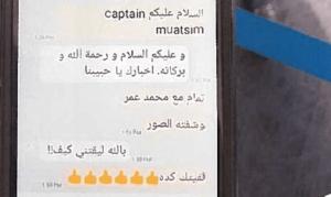 arabic text phone 300x179 1