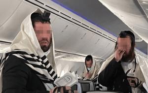 unruly passengers on ua flight 300x189 1