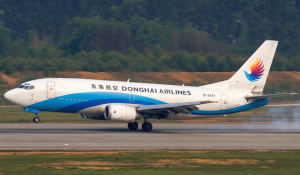 donghai airlines 1 300x175 1