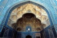 iran 5 200x134 1
